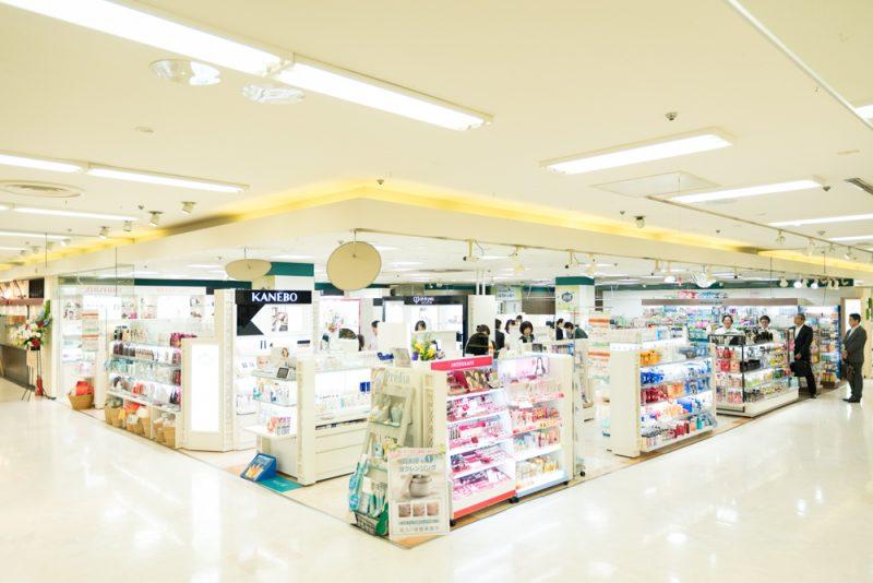 求人ボックス 調剤薬局 登録販売者の仕事 - 広島県 …